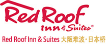 Red Roof Inn & Suites  大阪 难波・日本桥