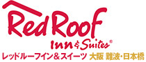レッドルーフイン&スイーツ大阪 難波・日本橋【公式サイト】
