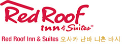 Red Roof Inn & Suites  오사카 난바/니혼 바시