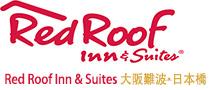 Red Roof Inn & Suites  大阪 難波・日本橋